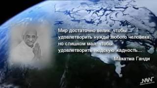 Ролик экологии (ecology)(Ничто в этом мире не исчезает бесследно, кроме окружающей нас среды Молодежная Инициативная Группа http://vkont..., 2011-04-16T12:53:40.000Z)