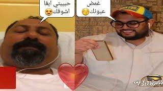 ابو رجب يعود من جديد😂👌💔اقوى مقالب ليه متى#2019