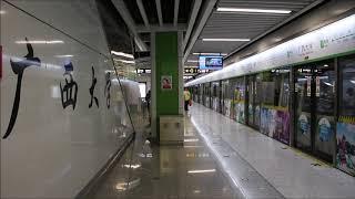 南寧軌道交通  Nanning Rail Transit