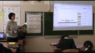 Урок английского языка в 3А классе.