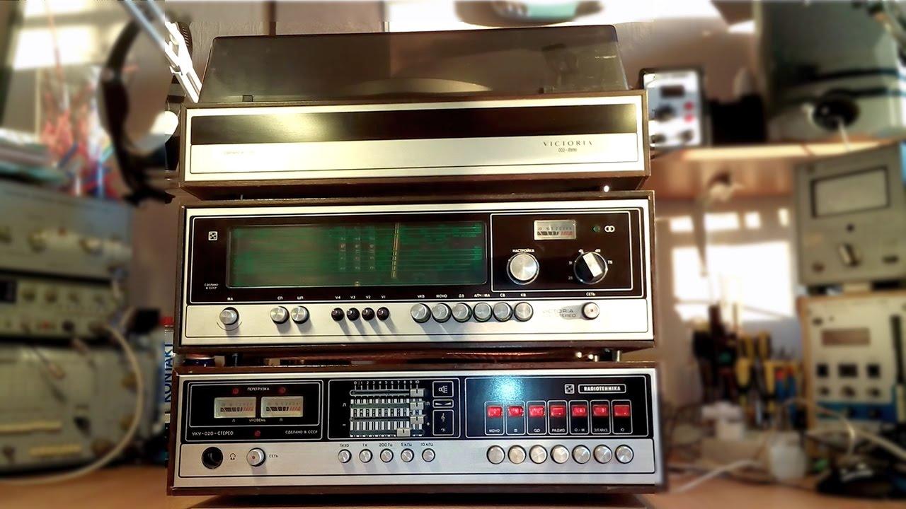 Как слушать интернет радио на старом музыкальном центре ;-) - YouTube