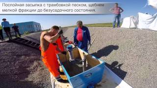 Семинар бесколодезный монтаж(, 2015-02-21T15:45:26.000Z)