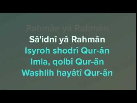 Rahman Ya Rahman Akustik Karaoke