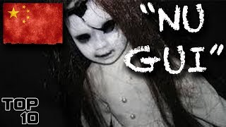 Top 10 Scary Chinese Urban Legends - Part 2