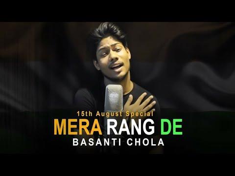 mera-rang-de-basanti-chola- -r-joy- -independence-day-special- -desh-bhakti-songs- -aye-watan-tere