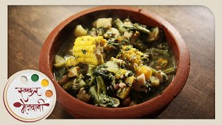 Rushichi Bhaji - ऋषीची भाजी | Gauri Ganpati Recipe by Archana | Maharashtrian Vegetable in Marathi