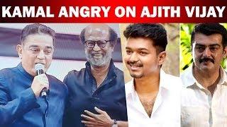 Kamal angry on Ajith