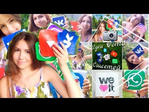 Аватарки вконтакте, лучшие картинки на аву, красивые