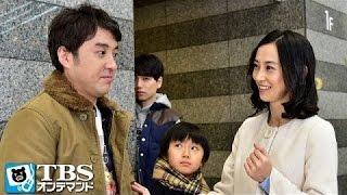 制作会社のドラマディレクター・高杉篤郎(ムロツヨシ)は、上司に「お前なん...