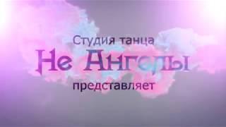 Татьяна Канчук - Танцевальный фитнес