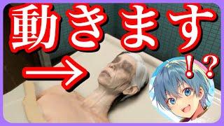 死体安置所でおばあちゃんを死者蘇生させるゲームが恐ろしすぎた【ころん】