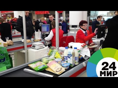 Работа в большом городе: сколько зарабатывают кассиры в Москве - МИР 24