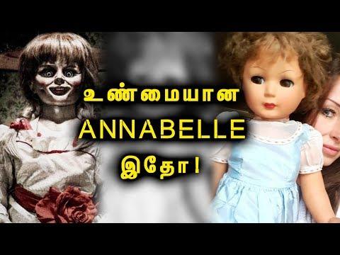 100 வருட பொம்மையால் வீட்டில் நடந்த அமானுஷ்யங்கள்!   Real Annabelle Doll!