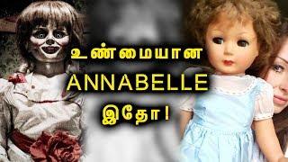 100 வருட பொம்மையால் வீட்டில் நடந்த அமானுஷ்யங்கள்! | Real Annabelle Doll!