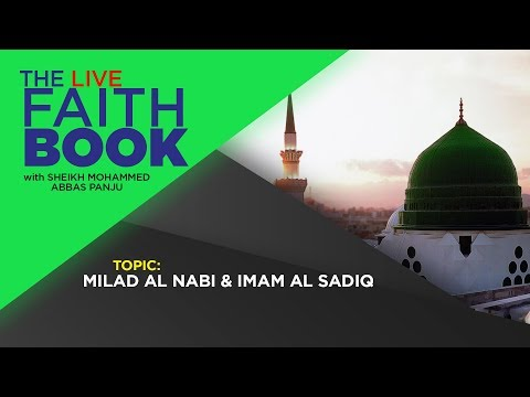 Milad Al Nabi & Imam Al Sadiq - The  Faith Book with Sh Muhammed Abbas Panju - S1 E18