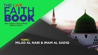 Baixar Milad Al Nabi & Imam Al Sadiq - The Live Faith Book with Sh Muhammed Abbas Panju - S1 E18