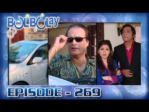 Bulbulay Ep 269 - ARY Digital Drama