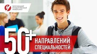 Видео студентов ЧГУ - Авто(Видео подготовлено студентами Череповецкого университета., 2014-03-20T11:52:44.000Z)