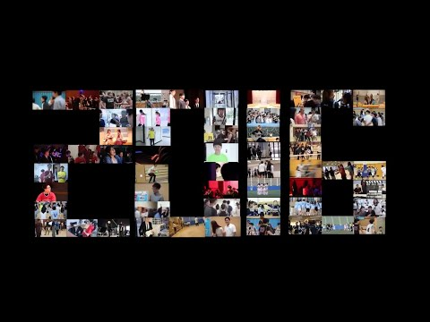 Korea International School Video Yearbook 2015-2016