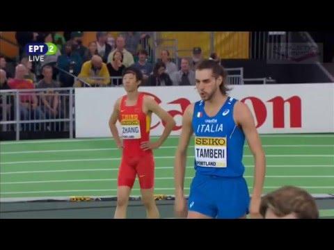 High Jump - Men - Portland 2016 - IAAF - World Indoor Championship