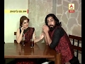 how tolly actress srabonti and krishan celebrate their bengali new year watch