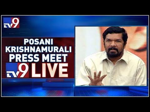 Posani Krishna Murali Press Meet LIVE - TV9