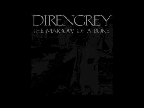 Dir en grey - Conceived sorrow Lyrics