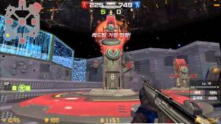 CSOL Metal Arena Hack Thumbnail