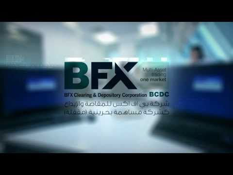 Bahrain Financial Exchange Corporate