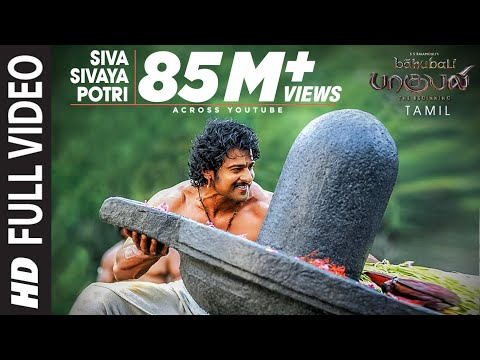 Siva Sivaya Potri Full Video Song ||...