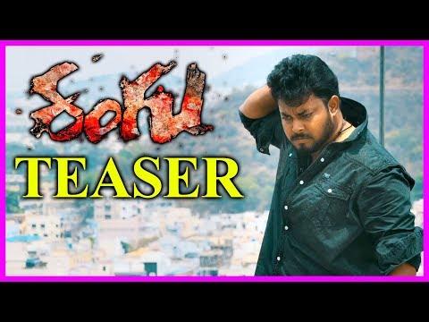 Rangu Movie Teaser/Trailer | Thanish New Movie 2017 | Rose Telugu Movies