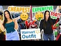 CHEAPEST VS MOST EXPENSIVE WALMART OUTFIT 🛒 | Mar