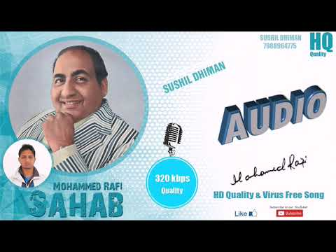 O Meri Mehbooba - Rafi Sahab  ( HQ Quality )
