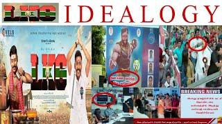 LKG Tamil movie idealogy RJ Balaji K R Prabhu Leon james Priya anand