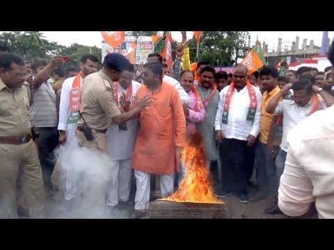 Bijapur Bhajpa Ka CM Par Akrosh...! Bijapur News 21-09-2018
