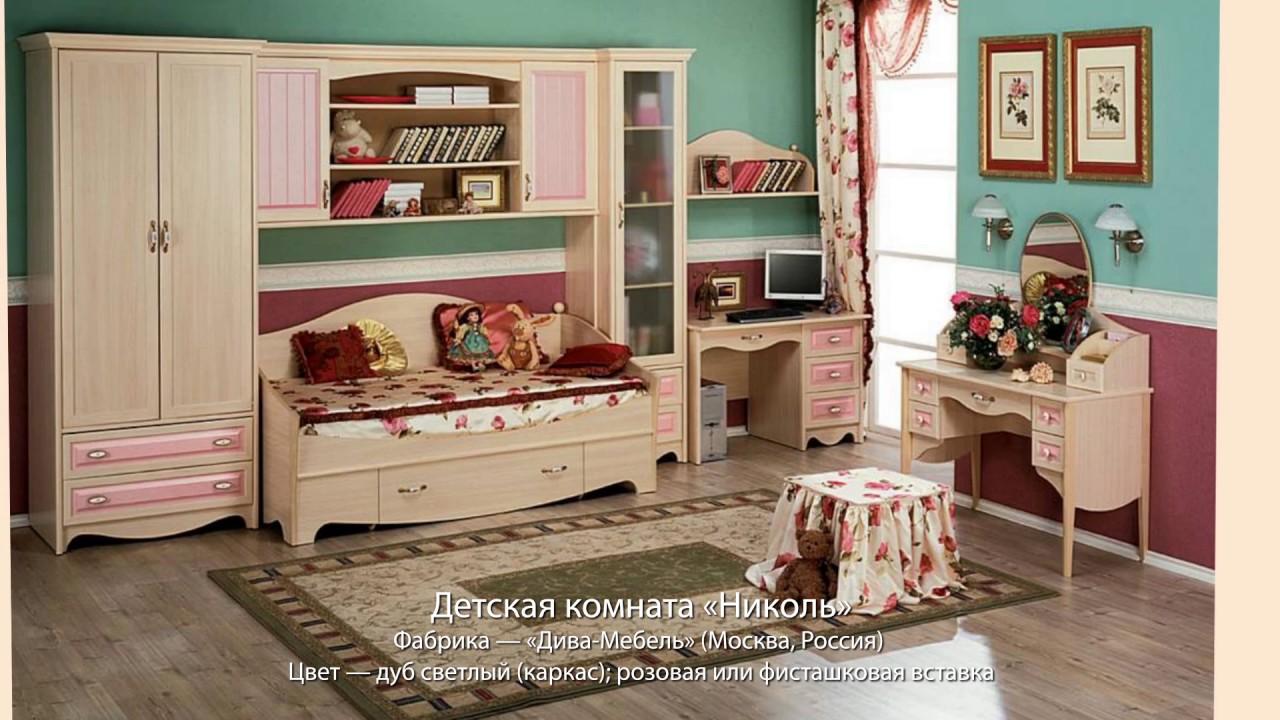Детские комнаты фабрики «Дива-Мебель»