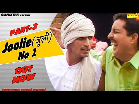 Haryanvi Natak - Ram Mehar Randa  Rajesh Thukaral | Joolie No 1| जूली  नबर 1 Haryanavi  Comedy
