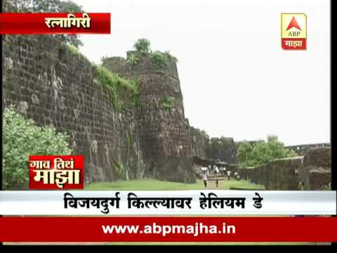 Gaon Tithe Majha  7pm: Ratnagiri: vijaydurg fort 1808