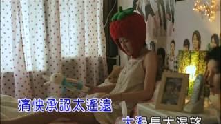 黃美珍 只怕想家KTV