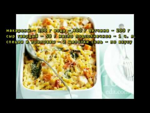 Картошка с мясом в горшочках в духовке: рецепт с фото