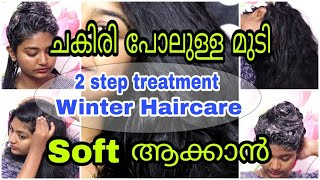 ✓How to make your hair Smooth and Soft Naturally   100% Working  താരൻ മാറ്റി മുടി വളരാൻ ഒരു പൊടിക്കൈ