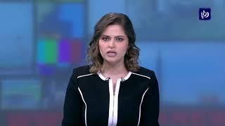 مجلس النواب الأردني يقر مشروع قانون العفو العام - (21-1-2019)
