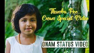 Happy Onam | Facebook Whatsapp Status Video 13 | 2018