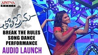 Break The Rules Song Performance @ Tholi Prema Audio Launch || Varun Tej, Raashi Khanna | SS Thaman