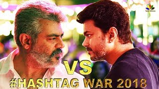AJITH Vs VIJAY National Leval #Hashtag War 2018 | Viswasam | Sarkar | Thala 59 | Thalapathy 63