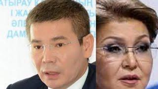 Бергей Рыскалиев, Дариға Назарбаева туралы бәрі белгілі болды! Транзит власти, Токаев, митинг