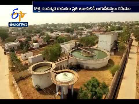 Drinking Water Supply to Every House | Through Mission Bhagiratha | from  Jan 1