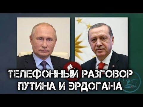 Будет ЗАКРЫТИЕ Турции? Путин и Эрдоган обсудили российский туризм в Турции. Новости туризма.