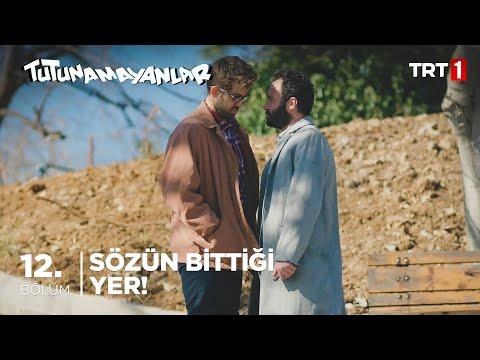 Fehmi'den Tarık'a TOKAT! - Tutunamayanlar 12. Bölüm