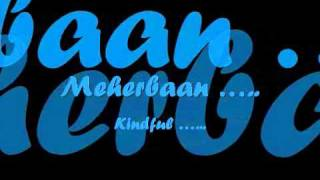Ada - A Way of Life - Meherban (with lyrics) - A R Rahman